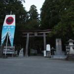 熊野古道の旅 ~熊野まで、中辺路~